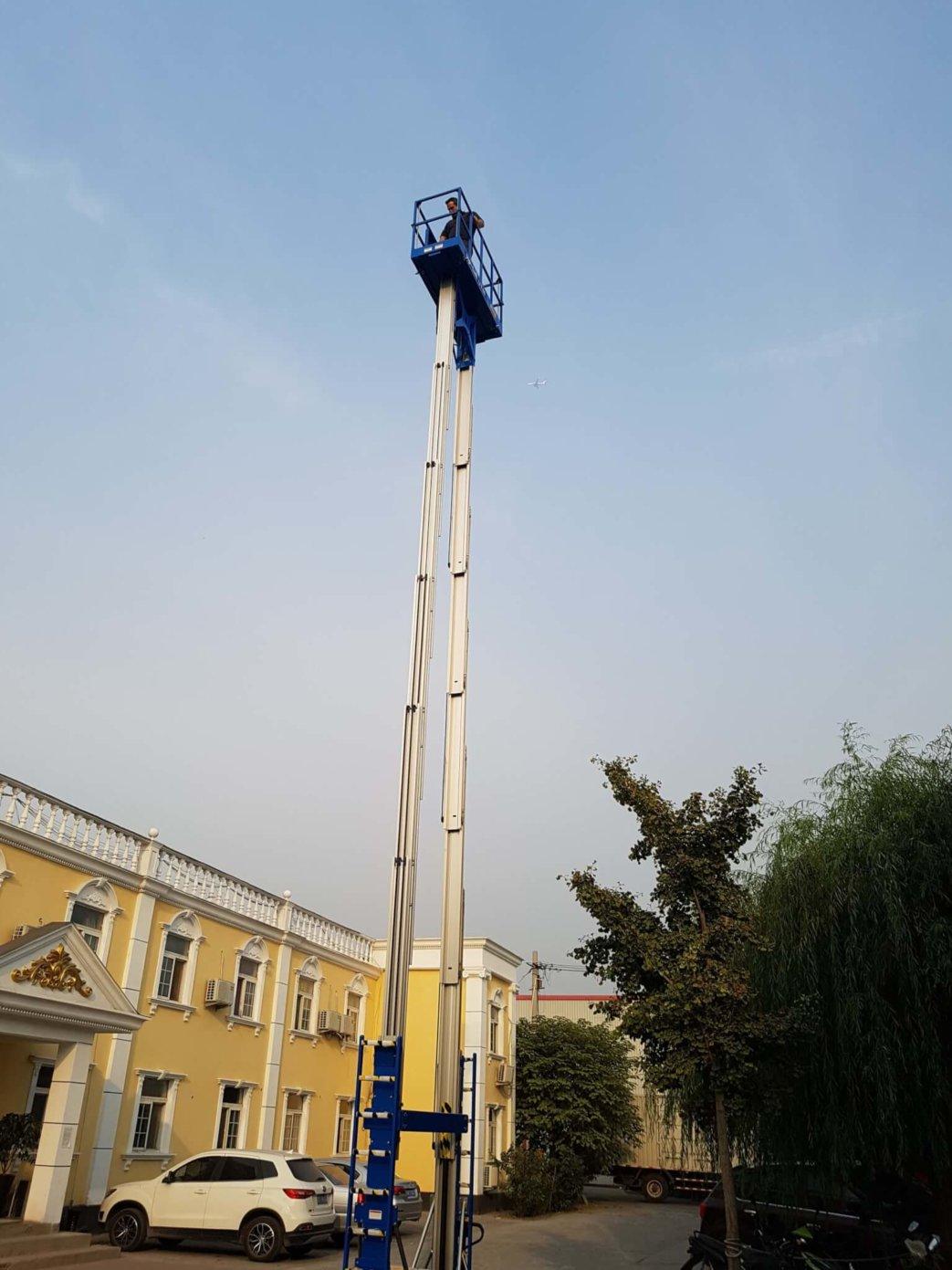 UT elevated work platform