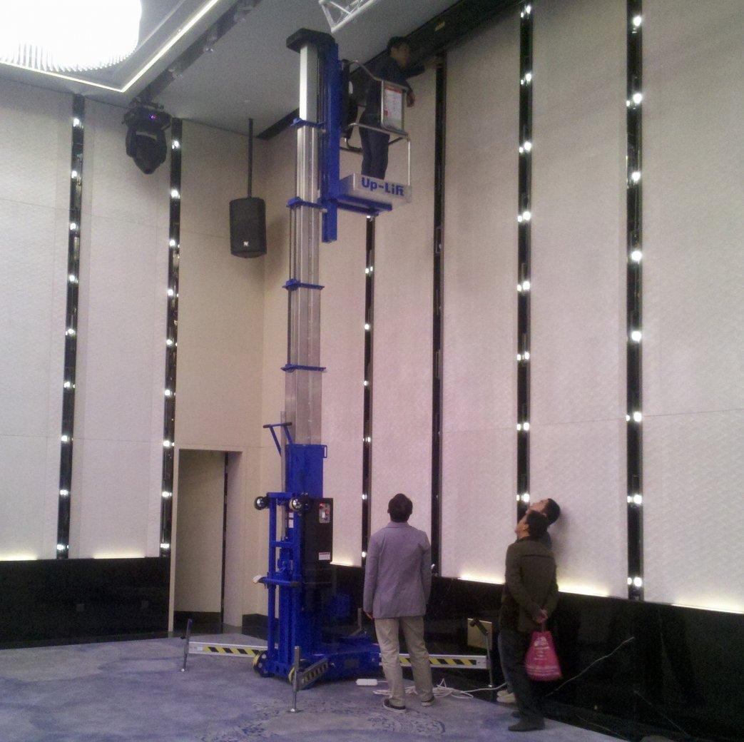 Machine at the Marriott Hotel in Beijing