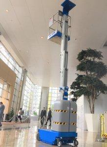 UGM at Taikoo Shing Shopping Centre